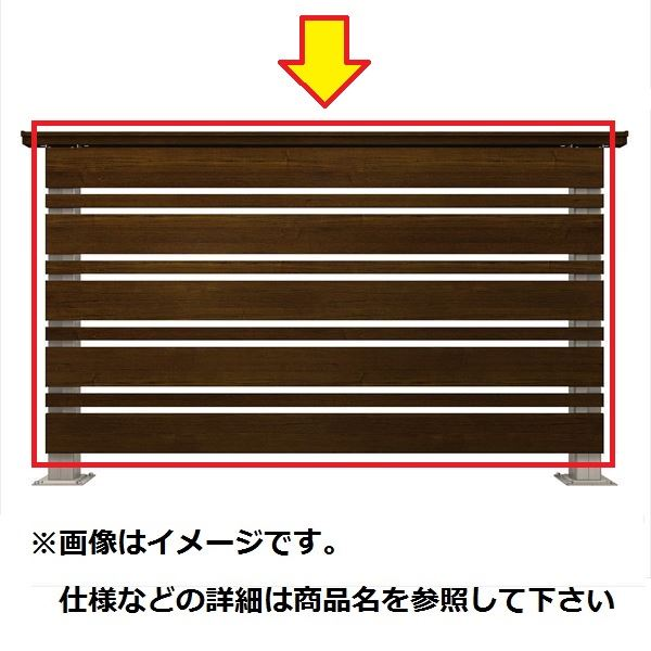 YKKAP ルシアスデッキフェンスA02型 本体パネル Mタイプ 10用 T80 ウッドデッキ フェンス パネル 人工木 樹脂 diy