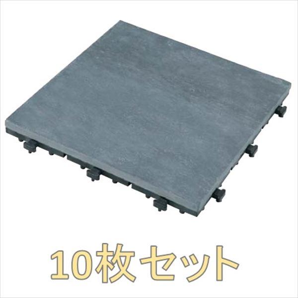 『ベランダガーデン向け』 タカショー ジョイントタイル 30×1 10枚セット #40570100 JBG-JTB1P ブラック