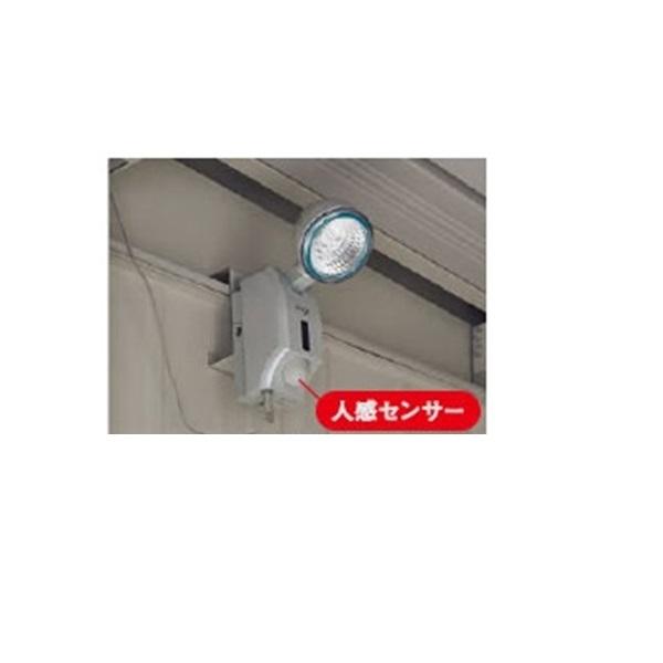 ヨド物置 エルモ オプション 白色LED照明ソーラータイプ
