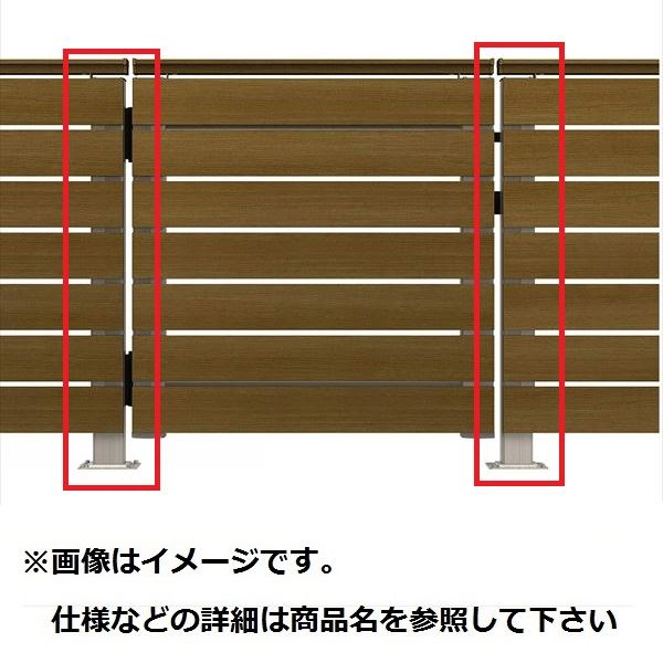 YKKAP ルシアスデッキ門扉A01型 デッキ門扉用柱(2本で1組) ベースプレート施工(控え金具付き) (受用)端柱+(吊元用)中柱 T100 ウッドデッキ 門扉 人工木 樹脂 diy 複合カラー