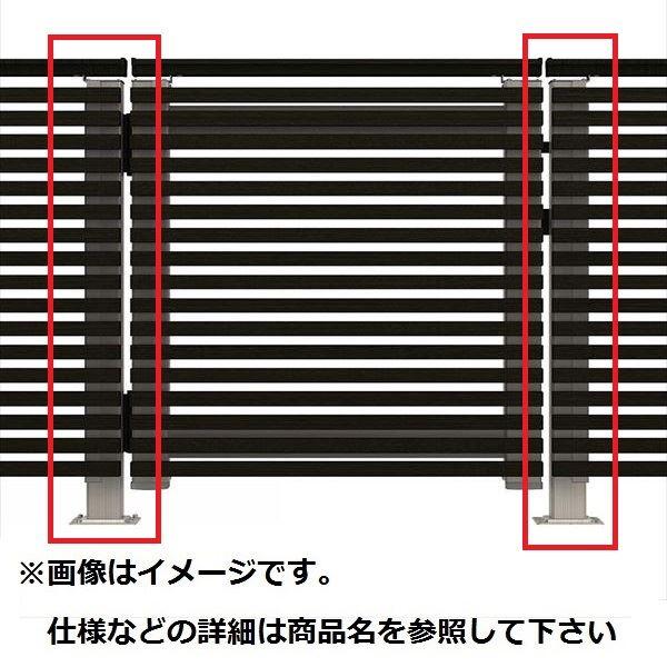 YKKAP ルシアスデッキ門扉A03型 デッキ門扉用柱(2本で1組) ベースプレート施工(控え金具付き) (受用)中柱+(吊元用)角柱 T80 『ウッドデッキ 人工木 門扉』 アルミカラー