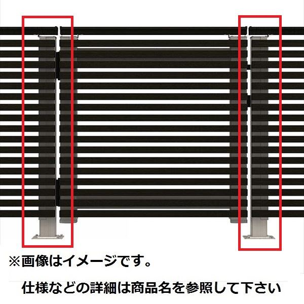 YKKAP ルシアスデッキ門扉A03型 デッキ門扉用柱(2本で1組) ベースプレート施工(控え金具付き) (受用)端柱+(吊元用)端柱 T80 ウッドデッキ 門扉 人工木 樹脂 diy 複合カラー
