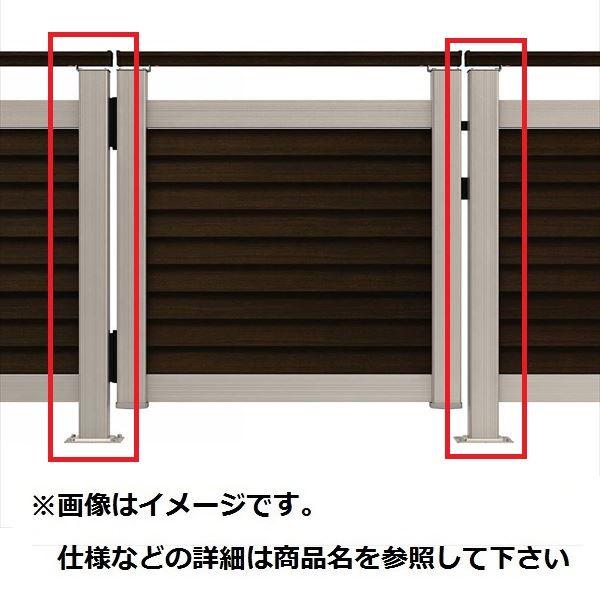 YKKAP ルシアスデッキ門扉B05型 デッキ門扉用柱(2本で1組) ベースプレート施工(控え金具付き) (受用)中柱+(吊元用)端柱 T100 ウッドデッキ 門扉 人工木 樹脂 diy 複合カラー