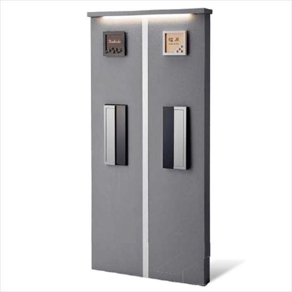 トーシン 機能門柱 デュアル800 (LED照明・ポスト付門柱) 組合せ例 P33-1 GW-LGRDALS800-□□