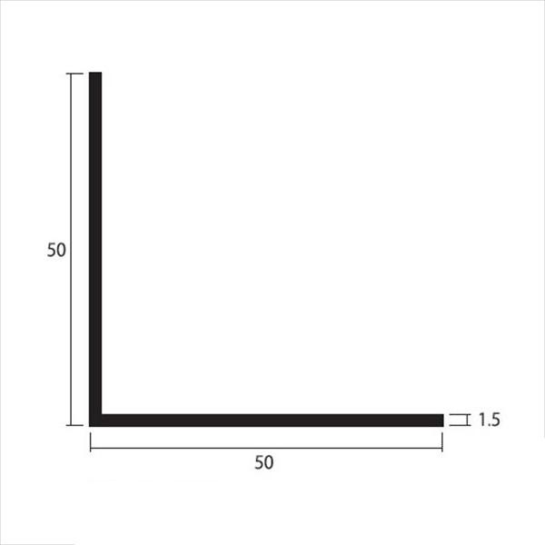 安田株式会社 一般形材 アルミ等辺アングル 定尺 L=4,000 1.5×50×50(mm) 『外構DIY部品』