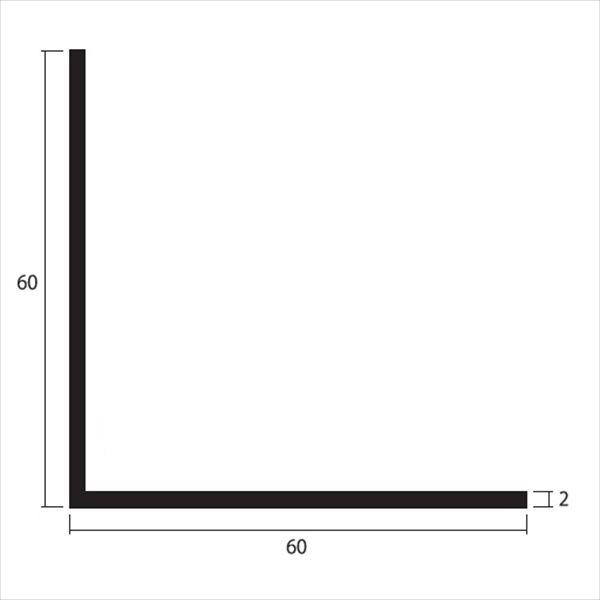 安田株式会社 一般形材 アルミ等辺アングル 定尺 L=4,000 2×60×60(mm) 『外構DIY部品』 シルバー