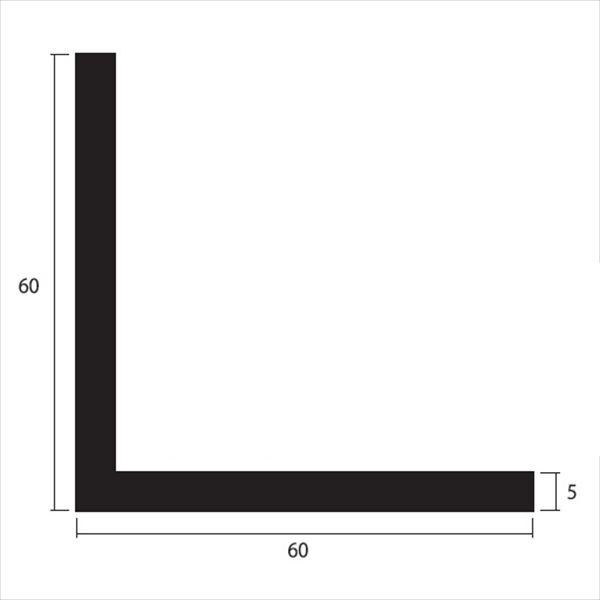 安田株式会社 一般形材 アルミ等辺アングル 定尺 L=4,000 5×60×60(mm) 『外構DIY部品』 シルバー