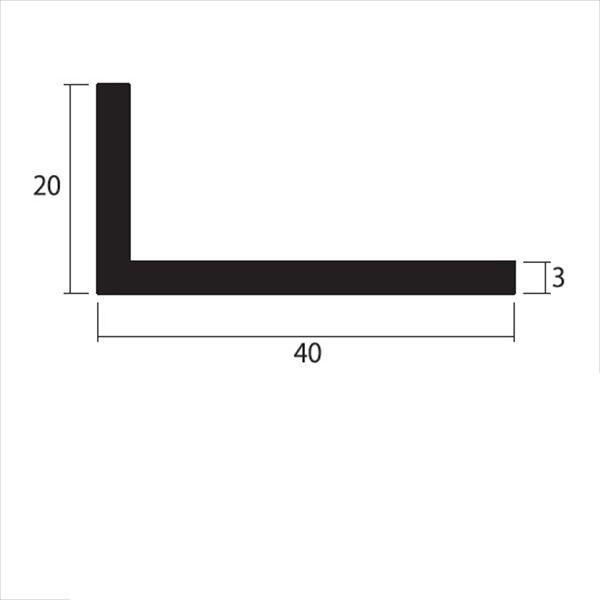 安田株式会社 一般形材 アルミ不等辺アングル 定尺 L=4,000 3×40×20(mm) 『外構DIY部品』