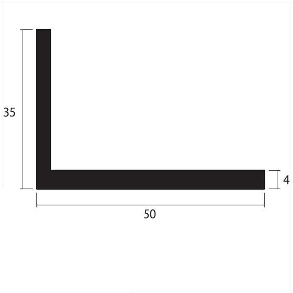 安田株式会社 一般形材 アルミ不等辺アングル 定尺 L=4,000 4×50×35(mm) 『外構DIY部品』 シルバー