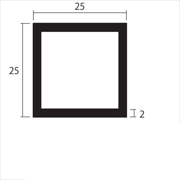 安田株式会社 一般形材 アルミ等辺角パイプ 定尺 L=4,000 2.0×25×25(mm) 『外構DIY部品』