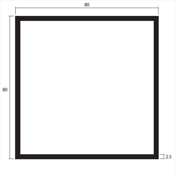 安田株式会社 一般形材 アルミ等辺角パイプ 定尺 L=4,000 2.5×80×80(mm) 『外構DIY部品』 シルバー