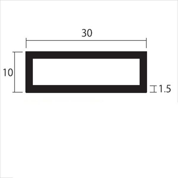安田株式会社 一般形材 アルミ不等辺角パイプ 定尺 L=4,000 1.5×30×10(mm) 『外構DIY部品』