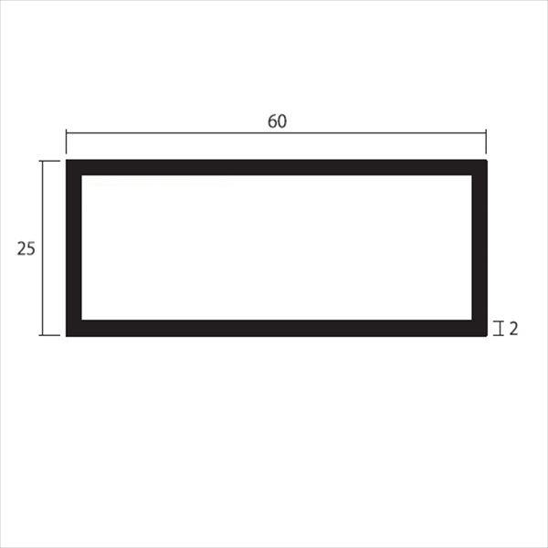 安田株式会社 一般形材 アルミ不等辺角パイプ 定尺 L=4,000 2.0×60×25(mm) 『外構DIY部品』 シルバー