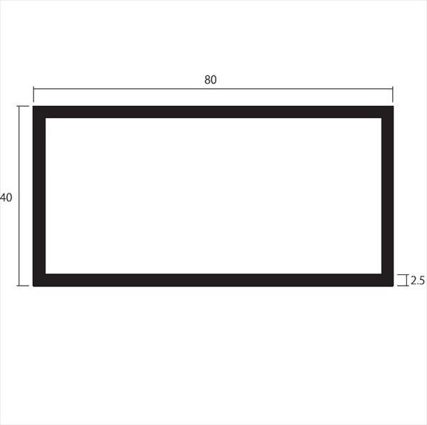 安田株式会社 一般形材 アルミ不等辺角パイプ 定尺 L=4,000 2.5×80×40(mm) 『外構DIY部品』 シルバー