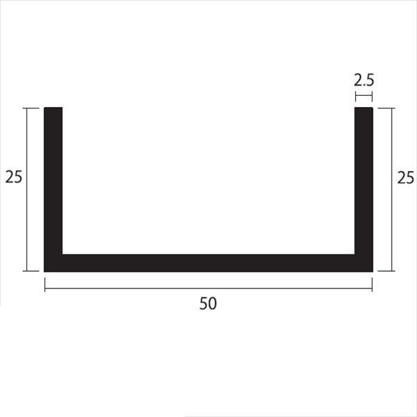 安田株式会社 一般形材 アルミチャンネル 定尺 L=4,000 2.5×50×25(mm) 『外構DIY部品』 シルバー