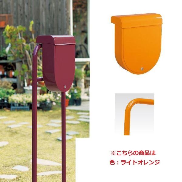 東洋工業 ピノ PINO 独立タイプ ※ポスト取付位置をご指定下さい 『郵便ポスト』 『(TOYO) トーヨー』 ライトオレンジ