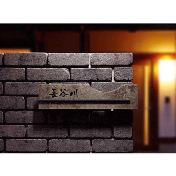 東洋工業 緑青折華シリーズ ゲッカ GEKKA 斑紋純銀色 『表札 サイン』 『(TOYO) トーヨー』