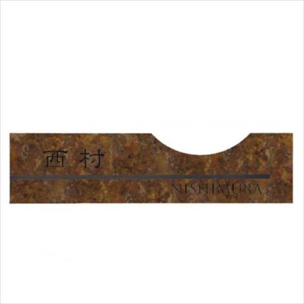 東洋工業 緑青折華シリーズ ゲッカ GEKKA 斑紋孔雀色 『表札 サイン』 『(TOYO) トーヨー』