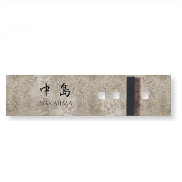 東洋工業 緑青折華シリーズ アシライ 横レイアウト 斑紋純銀色 『表札 サイン』 『(TOYO) トーヨー』