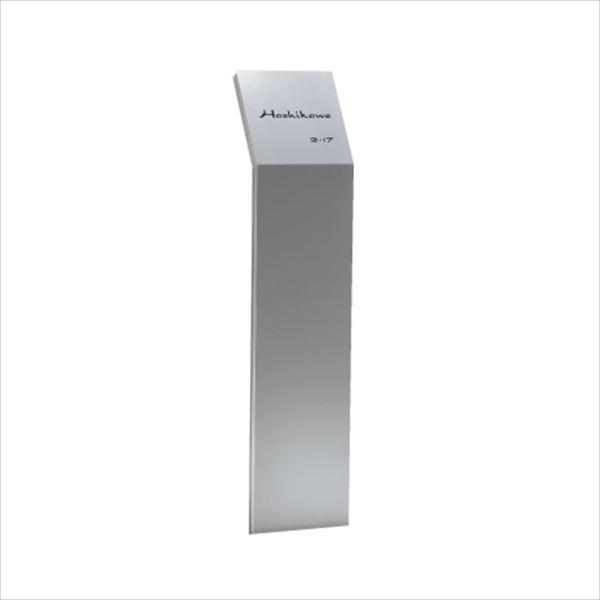 福彫 ブランツ ステンレス板切抜き&ステンレスフレーム STKT-1003 『表札 サイン 戸建』