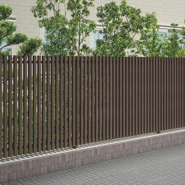 四国化成 スクリーンフェンス アレグリアフェンスTL1型 本体 AGTL1-2020 『アルミフェンス 柵』 セピアブラウン
