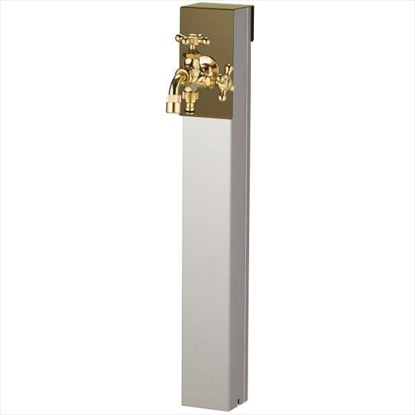 ユニソン リーナアロン 650スタンド ツイン 蛇口(ゴールド)1個セット プレーンフォーセット ツイン付 『立水栓セット(蛇口付き)』  オリーブドラブ