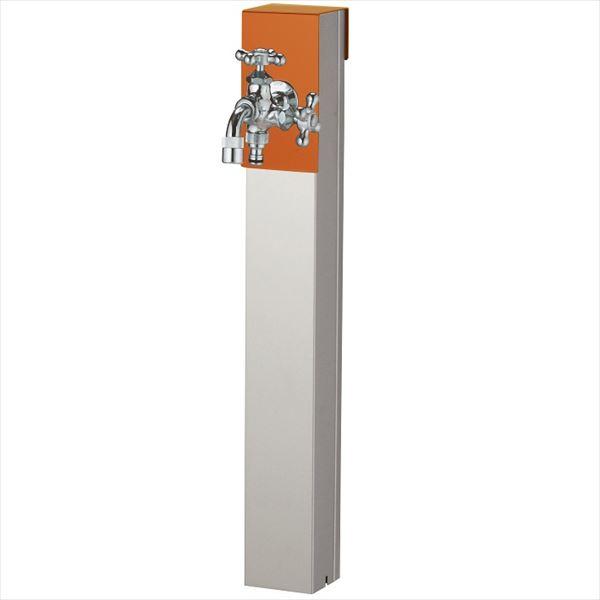 ユニソン リーナアロン 650スタンド ツイン 蛇口(シルバー)1個セット プレーンフォーセット ツイン付 『立水栓セット(蛇口付き)』  テラコッタオレンジ