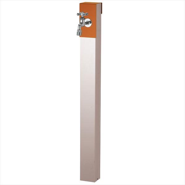 ユニソン リーナアロン 950スタンド シングル 蛇口(シルバー)1個セット 上部蛇口 シングル付 『立水栓セット(蛇口付き)』  テラコッタオレンジ