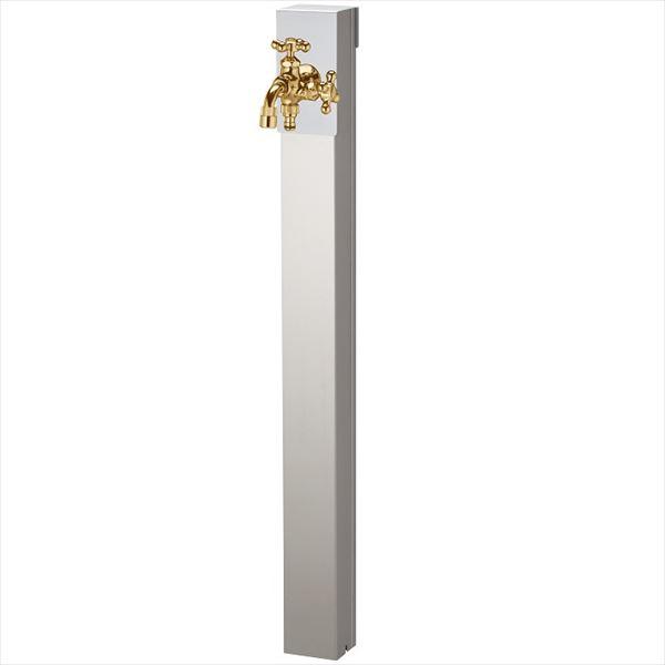 ユニソン リーナアロン 950スタンド ツイン 蛇口(ゴールド)1個セット プレーンフォーセット ツイン付 『立水栓セット(蛇口付き)』  シルバー