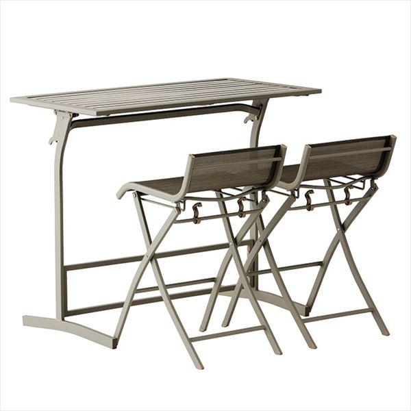 杉田エース パティオ・プティ バールバール テーブル×1、チェア×2セット BARBAR 『ガーデンテーブルセット ガーデンファニチャー』