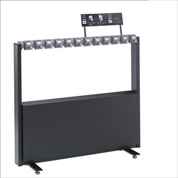 テラモト コンパクトなロック式傘立 ストアスタイル 傘立 Line12 ダイヤルロック式 12本収納 UB-271-012-0