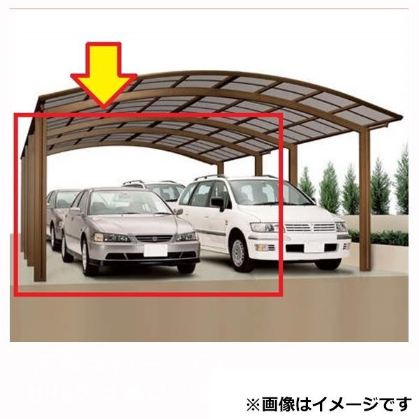 『個人宅配送不可』 四国化成 バリューポートR ワイド 縦連棟ユニット *基本セットの同時購入が必要 標準高 熱線遮断ポリカ板 5450 LVPN-P5450 『アルミカーポート 自動車屋根』