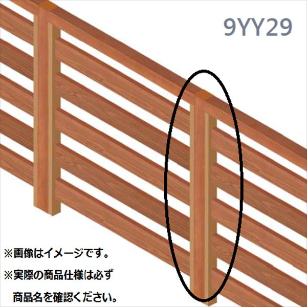 MINO 彩木横格子フェンス コーナー柱 26382701 C9Y29 『複合建築部材フェンス 柵』