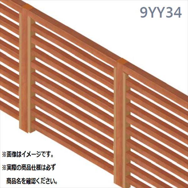 MINO 彩木横格子フェンス 本体 26382901 9YY34 『複合建築部材フェンス 柵』