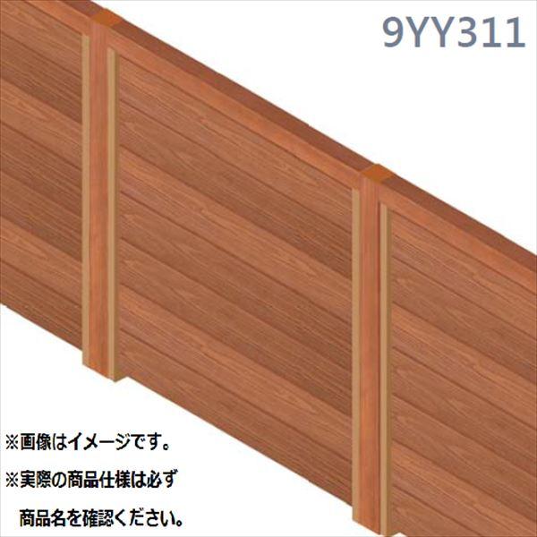 MINO 彩木横格子フェンス 本体 26383301 9YY311 『複合建築部材フェンス 柵』