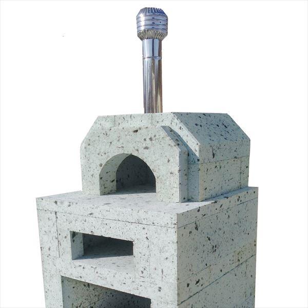 ニッコー 大谷石ピザ窯 二層式・角型 ダイヤ引き仕上 OPK-2KP 『パレットで配送 荷下ろしの手伝いが必要』 『屋外用ピザ釜 ピザ窯 ニッコーエクステリア』