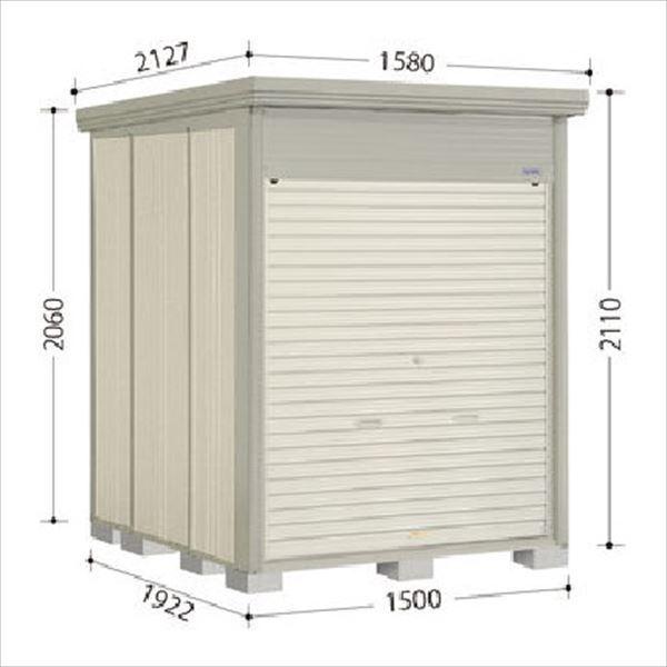 タクボ物置 NDE/ストックマン シャッター扉タイプ NDE-1519 一般型 標準屋根 『追加金額で工事も可能』 『シャッター扉式中型・大型物置』