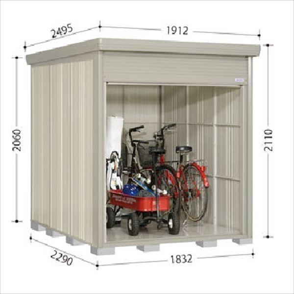 タクボ物置 NDE/ストックマン シャッター扉タイプ NDE-1822 一般型 標準屋根 『追加金額で工事も可能』 『シャッター扉式中型・大型物置』