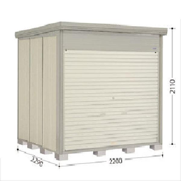タクボ物置 NDE/ストックマン シャッター扉タイプ NDE-2222 一般型 標準屋根 『追加金額で工事も可能』 『シャッター扉式中型・大型物置』