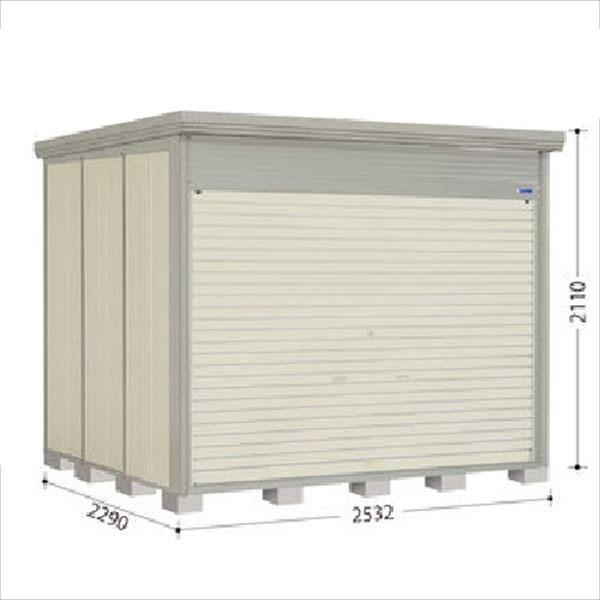 タクボ物置 NDE/ストックマン シャッター扉タイプ NDE-S2522 多雪型 標準屋根 『追加金額で工事も可能』 『シャッター扉式中型・大型物置』