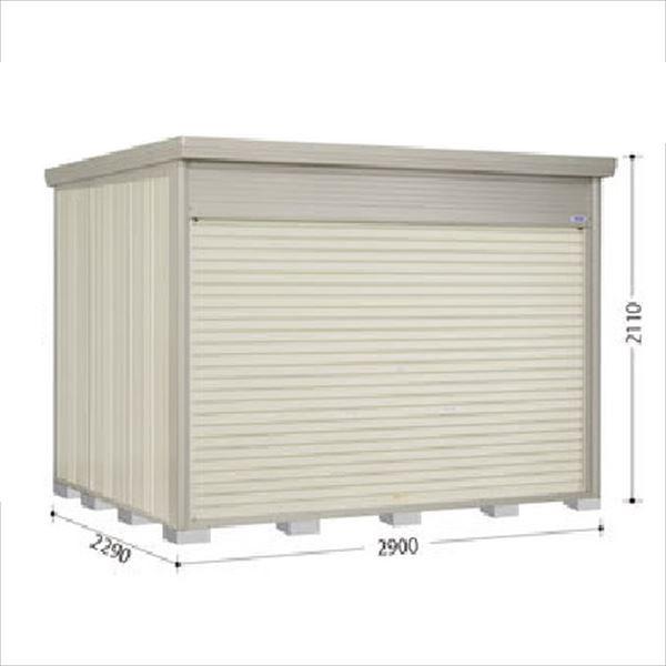 タクボ物置 NDE/ストックマン シャッター扉タイプ NDE-2922 一般型 標準屋根 『追加金額で工事も可能』 『シャッター扉式中型・大型物置』