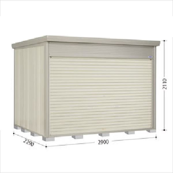 タクボ物置 NDE/ストックマン シャッター扉タイプ NDE-Z2922 一般型 結露減少屋根 『追加金額で工事も可能』 『シャッター扉式中型・大型物置』