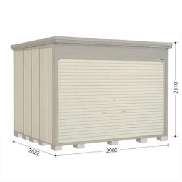 タクボ物置 NDE/ストックマン シャッター扉タイプ NDE-2926 一般型 標準屋根 『追加金額で工事も可能』 『シャッター扉式中型・大型物置』