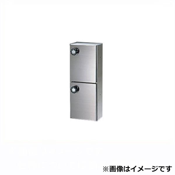 田島メタルワーク 多目的小型ボックス パーソナルボックス PX-2-2H 受注生産品 MYナンバー錠 PersonalBOX