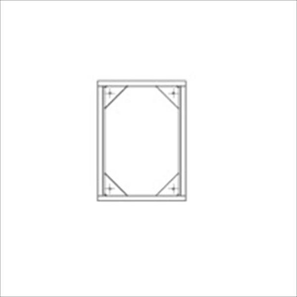 田島メタルワーク GXC用の巾木です マルチボックス MULTIBOX オリジナル 集合住宅用宅配ボックス ステンレス巾木1列用 GXC 男女兼用