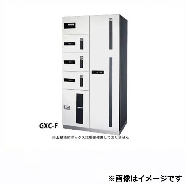 田島メタルワーク マルチボックス MULTIBOX GXC ユニット組み合わせセット3 12世帯向/2列5BOX(捺印付1ボックス) ステンレス 『集合住宅用宅配ボックス マンション用』