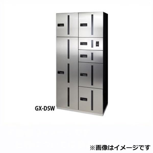 田島メタルワーク マルチボックス MULTIBOX GX-DW ユニット組み合わせセット4 30~50世帯向/2列13BOX スチール 『集合住宅用宅配ボックス マンション用』