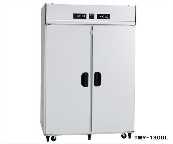 アルインコ 米っとさん 玄米・野菜 低温二温貯蔵庫(2~20℃) 7俵 玄米30kg×14袋 TWY-1300L
