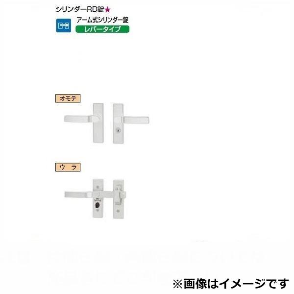 リクシル TOEX リクシル 錠金具 両開き用 シリンダーRD錠 『単品購入価格』