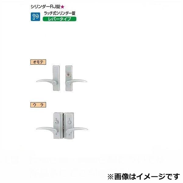 リクシル TOEX リクシル 錠金具 両開き用 シリンダーRJ錠 『単品購入価格』